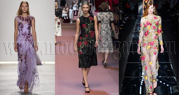 Цветочного аппликация для платья
