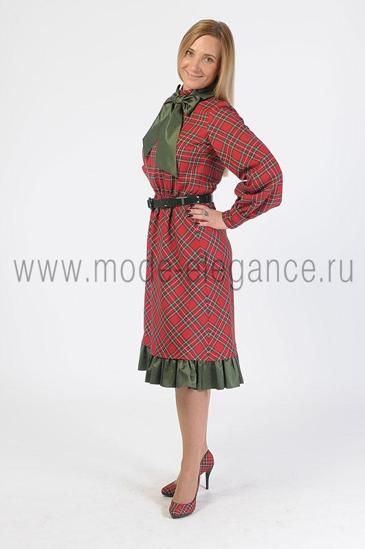 Женская Одежда Большие Размеры